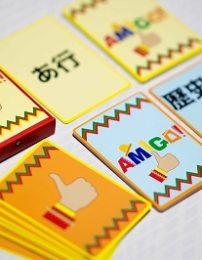 アミーゴカード種類